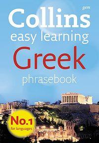 Collins Gem Easy Learning Greek Phrasebook