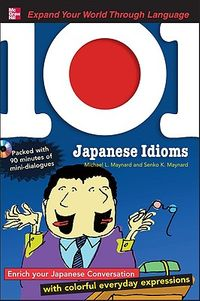 101 Japanese Idioms