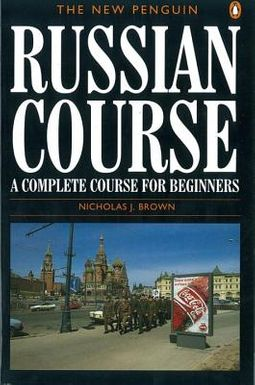 Leveraging Your Russian With Roots Prefixes and Suffixes