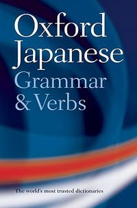 Oxford Japanese Grammar and Verbs