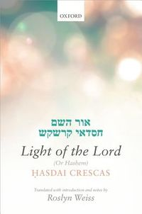 Light of the Lord (Or Hashem)