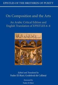 On Composition and the Arts