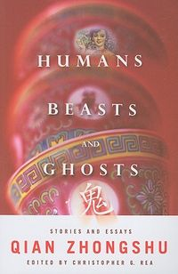 Humans, Beasts and Ghosts