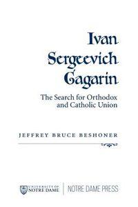 Ivan Sergeevich Gagarin
