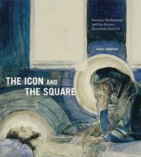 The Icon and the Square