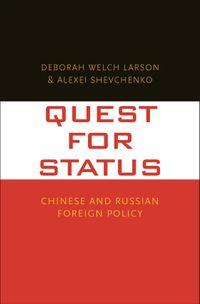 Quest for Status