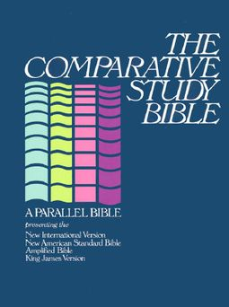 Comparative Study Bible/Pbn 80900