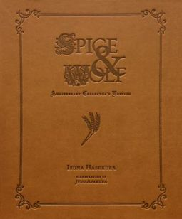 Spice and Wolf Anniversary Collector's Edition