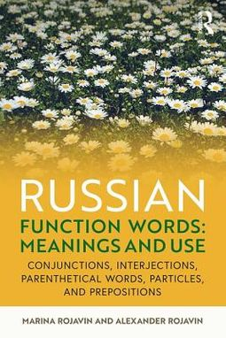 Russian Function Words