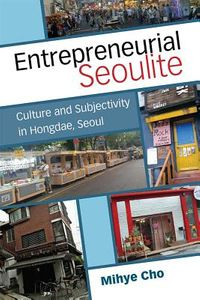Entrepreneurial Seoulite