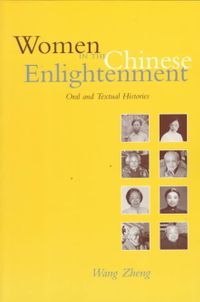 Women in the Chinese Enlightenment
