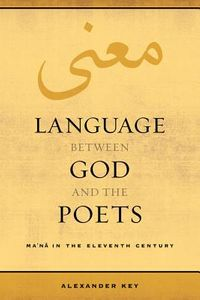 Language Between God and the Poets