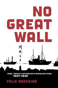 No Great Wall