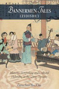 Bannermen Tales (Zidishu)