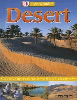 Eye Wonder Desert