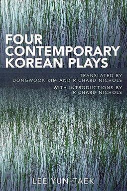 Four Contemporary Plays