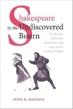 Shakespeare in the Undiscovered Bourn