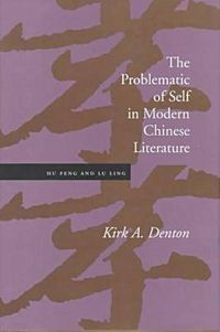 The Problematic of Self in Modern Chinese Literature