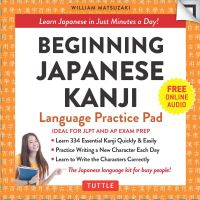 Beginning Japanese Kanji Language Practice Pad