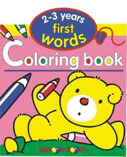 First Words Coloring Book