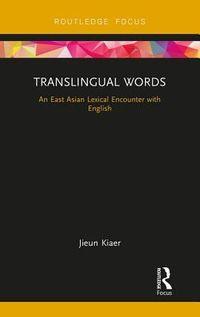 Translingual Words