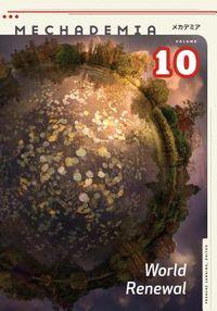 Mechademia 10