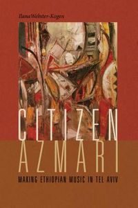 Citizen Azmari