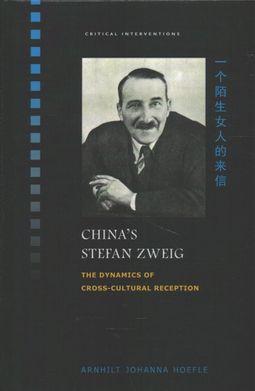 China's Stefan Zweig