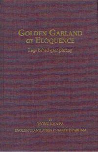 Golden Garland of Eloquence