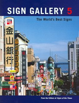 Sign Gallery 5