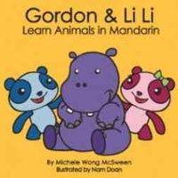 Gordon & Li Li Learn Animals in Mandarin