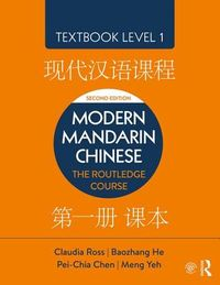 Modern Mandarin Chinese, Level 1