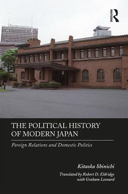The Political History of Modern Japan