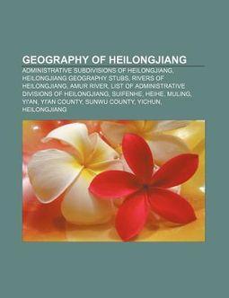Geography of Heilongjiang