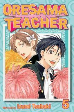 Oresama Teacher 5