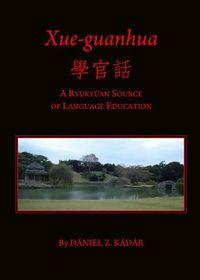 Xue-guanhua