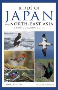 Birds of Japan and North-East Asia