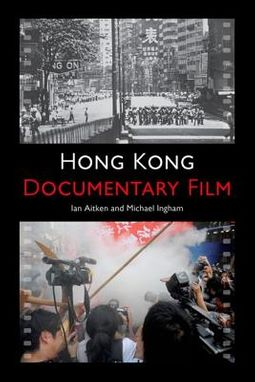 Hong Kong Documentary Film