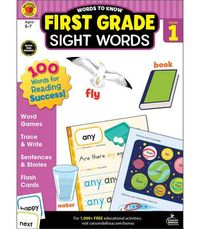 Words to Know Sight Words