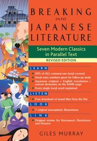 Breaking into Japanese Literature