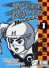 Speed Racer 1 & 2, Mach Go Go Go