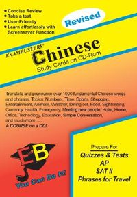 Exambusters Chinese Study Cards