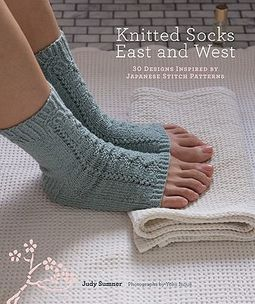 Knitted Socks East & West