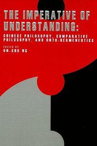 The Imperative of Understanding