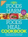 Foods That Harm, Foods That Heal Cookbook