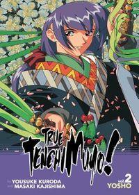True Tenchi Muyo!