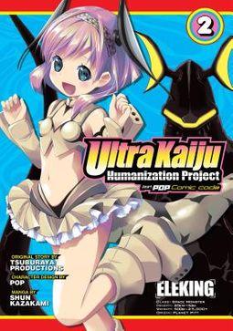 Ultra Kaiju Humanization Project 2