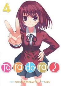 Toradora! 4