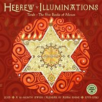 Hebrew Illuminations 2019 Calendar