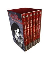 Battle Angel Alita Series Set